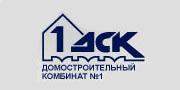ДСК-1